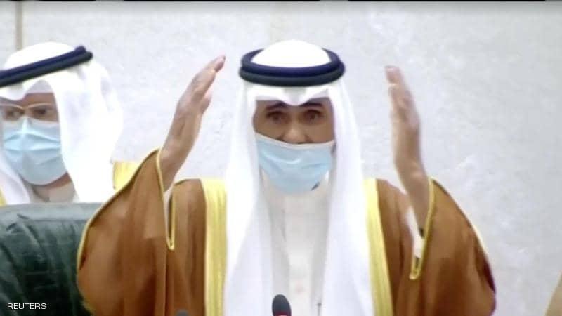 صورة الشيخ نواف الأحمد الصباح يؤدي اليمين الدستورية أميرا للكويت
