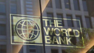 صورة البنك الدولي يتوقع زيادة معدلات الفقر بالأردن