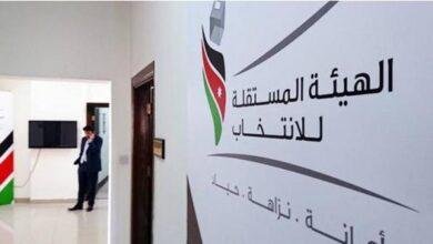 صورة المستقلة للانتخاب تطلق حملة لإزالة اللوحات المخالفة