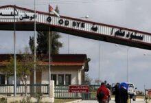 صورة الحكومة: فتح بعض المعابر الحدودية البرية للمملكة أمام حركة المسافرين