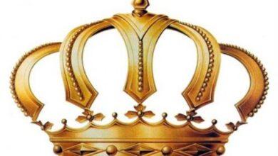 صورة إعادة تشكيل مجلس أمناء صندوق الملك عبدالله للتنمية  برئاسة اللوزي (اسماء)