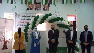 صورة بنك صفوة الإسلامي يتبرع بأجهزة لوحية لتسهيل التعليم عن بعد لمدارس حكومية في العقبة