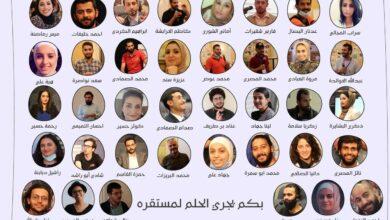 """صورة """"دربزين""""تنفذ عددا من الانشطة لتعزيز المشاركة السياسية للشباب"""