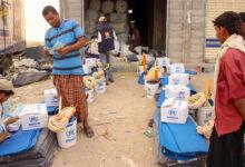 صورة مجاعات تلوح في الأفق! 235 مليون شخص يحتاجون للمساعدة في 2021 بسبب كورونا