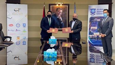 صورة جامعة عمان الأهلية وشركةHashTechsتوقعان اتفاقية تطوير تطبيقMyAAUلدعم طلبة الجامعة