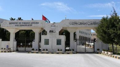 صورة الأردن يدين بشدة إطلاق الحوثيين صاروخ باتجاه مدينة الرياض