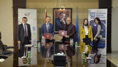 صورة اتفاقية دراسة سريرية بين جامعة عمان الأهلية والشركة الأردنية لإنتاج الأدوية