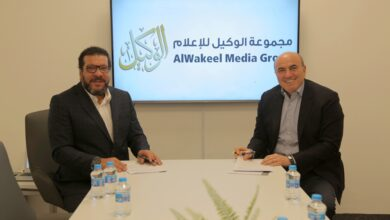 """صورة المكتب العربي للاعلان يوقع اتفاقيات تعاون حصرية مع """"الوكيل للإعلام """" في مجال الإعلانات الرقمية"""