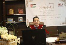 صورة ماجستير ادارة الاعمال بتقدير امتياز لرجل الاعمال الشاب ايمن ابوهنية