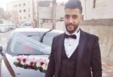 صورة يوسف أيوب… زفاف مبارك