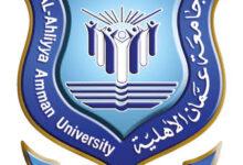 """صورة استمرارية الاعتماد الخاص لعدد من التخصصات ورفع الطاقة الاستيعابية للعلوم الصيدلانية """"الماجستير"""" في عمان الأهلية"""