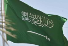 صورة السعودية ترفض ما ورد بالتقرير الأميركي بشأن خاشقجي : استنتاجات غير صحيحة