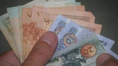 صورة ارتفاع أرباح البنوك المدرجة في بورصة عمّان 77%