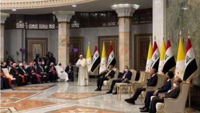 صورة البابا فرنسيس يدعو من بغداد إلى تعزيز السلام في المنطقة والتصدي للفساد واستغلال السلطة