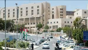 صورة تأجيل العمليات الغير طارئة في المستشفيات الحكومية