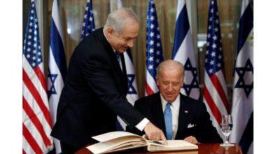 """صورة كيف ستحمي إدارة بايدن إسرائيل من إدانات """"الجنائية الدولية"""" المحتملة؟ هذه """"أوراق ضغط"""" واشنطن"""