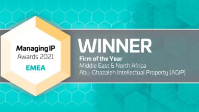 """صورة """"أبوغزاله""""  أفضل شركة ملكية فكرية في الشرق الأوسط وشمال أفريقيا للسنة 12"""