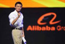 صورة الصين تغرّم علي بابا 2.75 مليار دولار