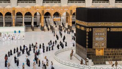صورة السعودية تفرض غرامة مالية كبيرة على المخالفين لدخول الحرم المكي