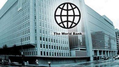 صورة البنك الدولي: الأردن أنجز 130 إصلاحًا من مصفوفة تعهد بها في مؤتمر لندن