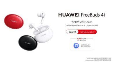 صورة استمتع بجميع أنواع الموسيقى مع تطبيق Huawei Music وسمّاعات HUAWEI FreeBuds 4i