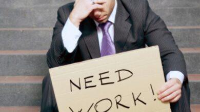 صورة ارتفاع معدل البطالة في الأردن إلى 25%