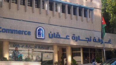 صورة تجارة عمان تعمم التعليمات المعدلة لتعليمات اقتطاع ضريبة الدخل لسنة 2021