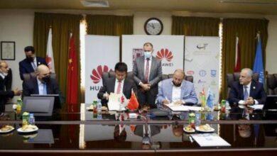 صورة اتفاقية تعاون بين مجموعة الحوراني وشركة هواوي