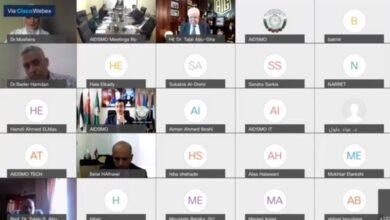 """صورة أبوغزاله متحدث رئيسي في ورشة حول """"الآثار الاقتصادية لتطبيقات الذكاء الاصطناعي"""