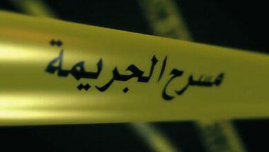 """صورة مصرية تقتل أطفالها بالسم من أجل """"عشيقها"""""""