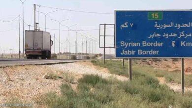 صورة الفراية يكشف الإجراءات المتبعة على حدود جابر