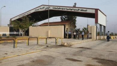 صورة الفراية :  لا حاجة لموافقة امنية للأردنيين الراغبين بالدخول إلى سوريا